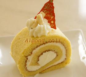 アーモンド風味のしっとりロールケーキ