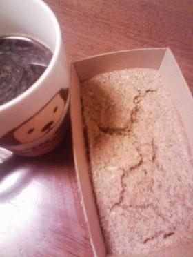 糖質オフ 紅茶香るおからシフォン風ケーキ