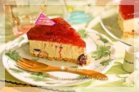 *クランベリーのレアチーズケーキ*