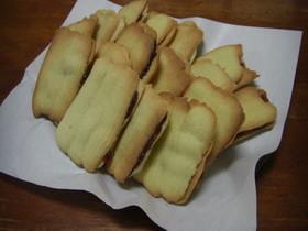 ラズベリージャムサンドクッキー