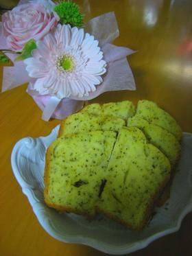 【HBで】紅茶パウンドケーキ