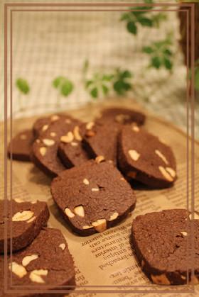 カシューナッツココアクッキー
