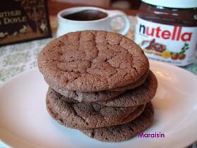 ヌテラでヘーゼルナッツ風味クッキー