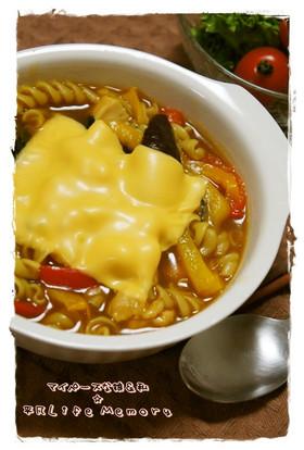 カラフル野菜&鶏のカレースープパスタ