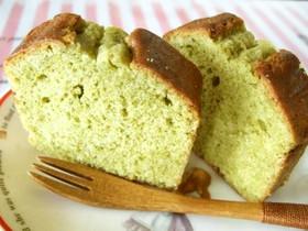ふんわり & しっとり緑茶パウンドケーキ