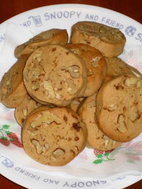 黒砂糖とくるみのクッキー