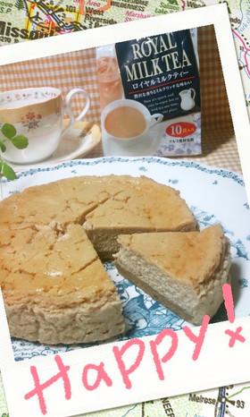 ロイヤルミルクティーチーズケーキ