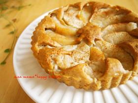 卵・乳不使用☆林檎のタルトケーキ