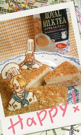 ダブルチーズケーキ*ロイヤルミルクティー