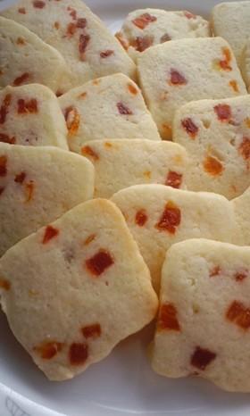 ドライトマトのアイスボックスクッキー