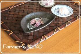 【農家のレシピ】八重桜の塩漬けと桜塩