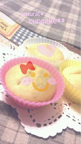 しっとりふわふわカップケーキ*゜