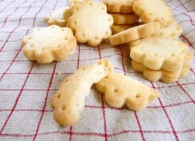 サクサクっと香ばしいミルキークッキー♪