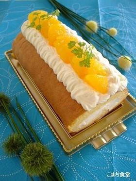甘夏のロールケーキ
