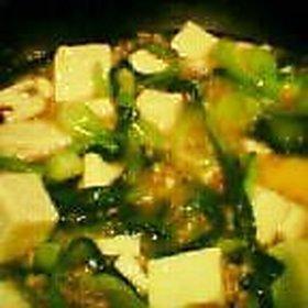 塩マーボー豆腐