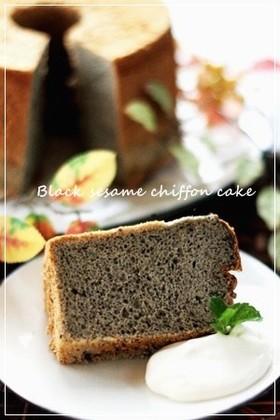 和✿黒ゴマシフォンケーキ