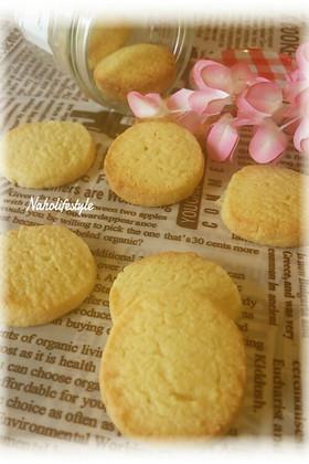 アーモンドパウダークッキー。゜ by なほみん♪ [クックパッド ...