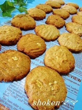 全粒粉deアメリカンナッツクッキー♪