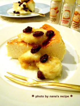 アツアツ焼きバナナでベイクドチーズケーキ