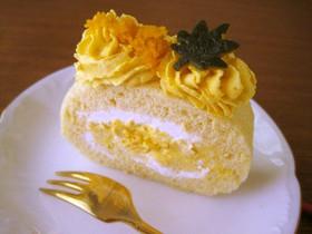 かぼちゃクリームのロールケーキ