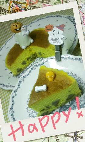 南瓜と甘栗のスフレチーズケーキ