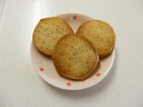 ★ヘーゼルナッツクッキー★