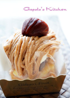 渋皮煮と発酵バターで☆贅沢モンブラン