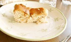 きなこを加えた、和風チーズケーキ