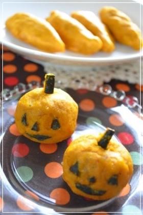 かぼちゃでスイートポテト&ハロウィン♪