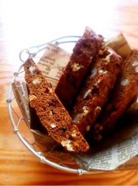 珈琲とホワイトチョコの全粒粉ビスコッティ