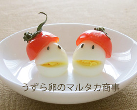 【キャラ弁】かわいいうずらの卵の簡単レシピ【遠足・運動会のお弁当に】
