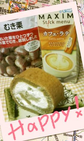 カフェラテ甘栗ロールケーキ