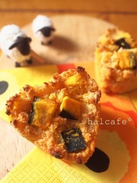 【植物生まれ】かぼちゃのチーズケーキ