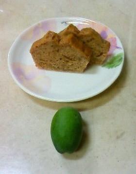 フェイジョアの黒砂糖パウンドケーキ♪