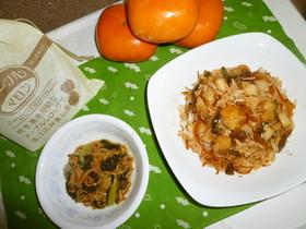 貝柱ときのこのキムチ風黒にんにく炒めご飯