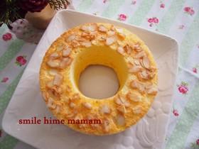 米粉で簡単☆アーモンドシフォンケーキ
