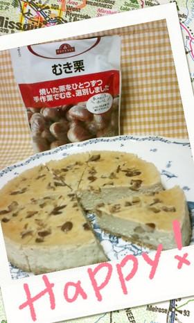 甘栗のニューヨークチーズケーキ