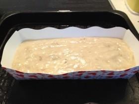 卵&牛乳不使用!簡単バナナパウンドケーキ