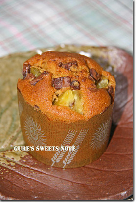 カフェキャラメルのカップケーキ