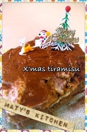 クリスマスに簡単!栗のノエルティラミス