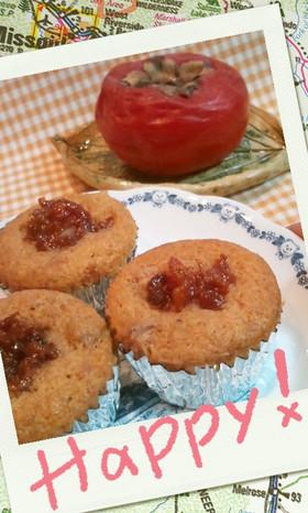 カラメル柿胡桃レーズンのカップケーキ