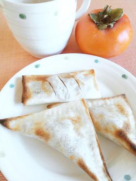 オーブントースターで♪春巻皮の簡単柿パイ