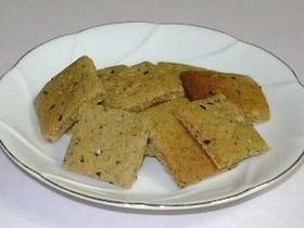 きな粉と黒砂糖のクッキー