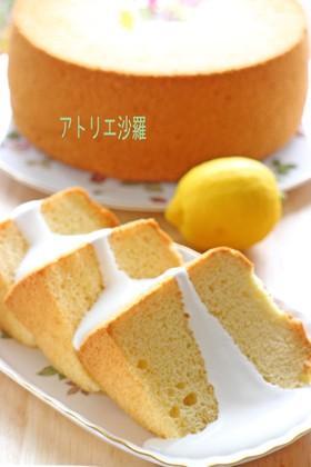 しゅわしゅわ✿柑橘類&ヨーグルトシフォン