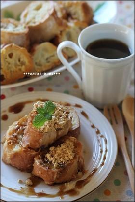 味噌と豆乳のフレンチトースト