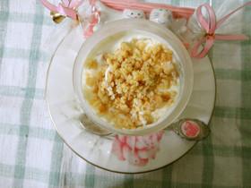 ふんわりさくさくバター味レアチーズケーキ