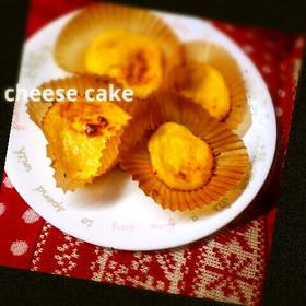 トースターで簡単*チーズケーキ