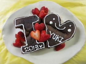 I♡のチョコレートケーキ