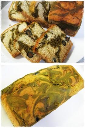 米粉の抹茶・黒豆パウンドケーキ