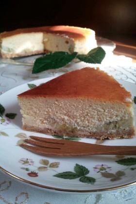 キャラメル バナナ チーズケーキ